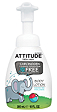 Attitude Kids Body Lotion - Fragrance Free