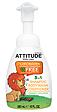 Attitude Eco-Baby 3 in 1 Body Wash, Shampoo & Conditioner