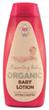 Beaming Baby Organic Baby Lotion