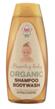 Beaming Baby Organic Baby Shampoo Bodywash
