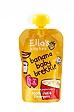Ella's Kitchen Banana Baby Brekkie Stage 1
