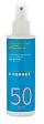 Korres Shea Butter Children's Sunscreen Emulsion SPF50