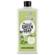 Marcel's Green Soap Washing Up Liquid - Basil & Vetiver Grass