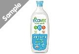 Ecover Camomile & Marigold Washing Up Liquid Sample