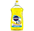 Ecozone Lemon Washing Up Liquid