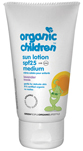 Green People Lavender Childrens Sun Cream SPF 25