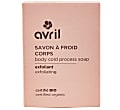 Avril Body Cold Process Soap - Exfoliating 100g