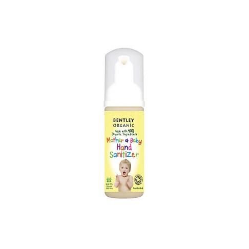 Bentley Organic Mother & Baby Hand Sanitizer
