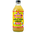 Bragg Apple Cider Vinegar - 473ml
