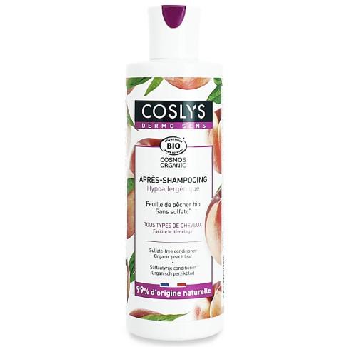 Coslys Hypoallergenic Conditioner