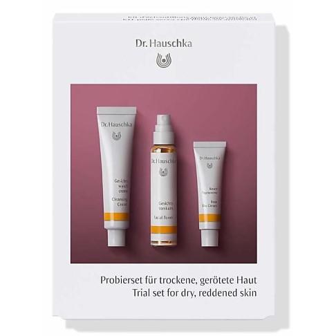 Dr Hauschka Trial Set for Dry, Reddened Skin