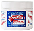 Egyptian Magic Cream - Travel Size 59ml