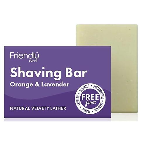Friendly Soap Shaving Bar - Orange & Lavender