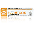 Green People Citrus & Aloe Vera Toothpaste - 50ml