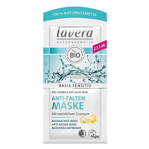 Lavera Basis Sensitiv Anti Ageing Q10 Mask - 10ml