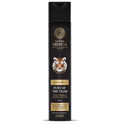 Natura Siberica For Men Shampoo - Fury of the Tiger