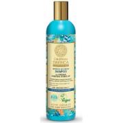 Natura Siberica Professional Nutrition & Repair Shampoo - For Weak And Damaged Hair