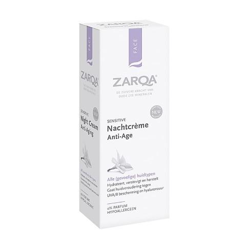 Zarqa Anti-Ageing Night Cream